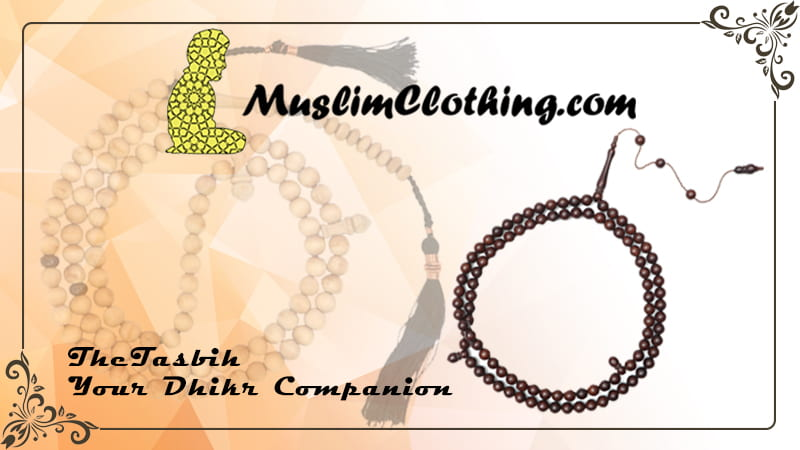 MuslimClothing® - One-stop shopping for Islamic items