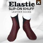 Khuff Elastic