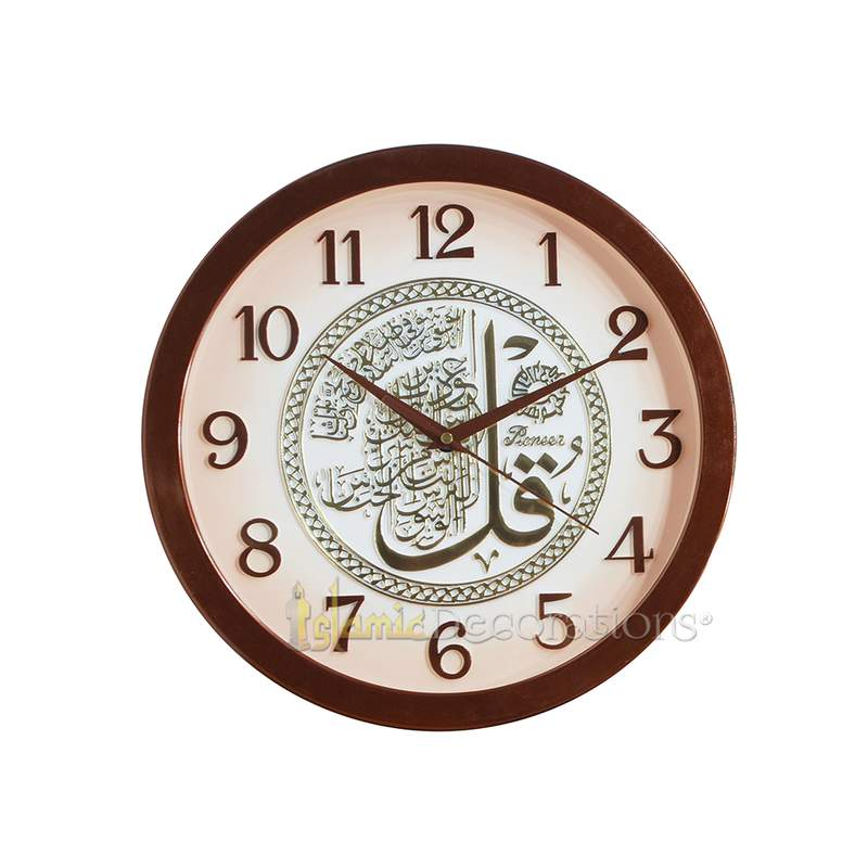Surat An-Nas Brown and Gold-tone Decorative Islamic Design 10.75-inch (27.25 cm) Wall Clock