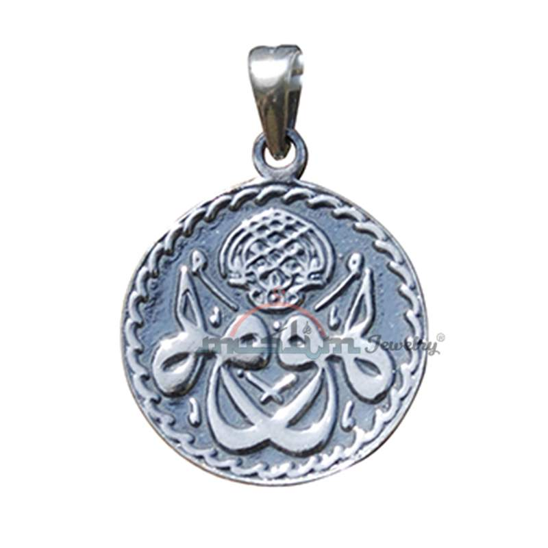 ISLAMIC Pendant with Hu-wal-Hayyul-Qayuum – Sterling Silver Arabic Calligraphy Muslim Jewelry Pendant for Chain or Necklace in GIFT BOX